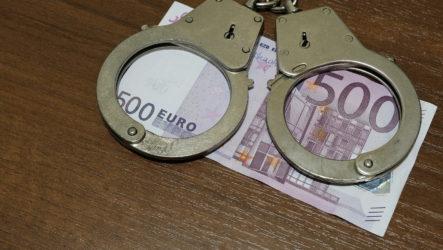 Как оспорить результаты оперативно-розыскных мероприятий по уголовному делу
