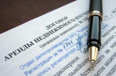 Мой комментарий «Адвокатской газете»