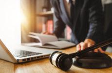 Заочное судебное разбирательство
